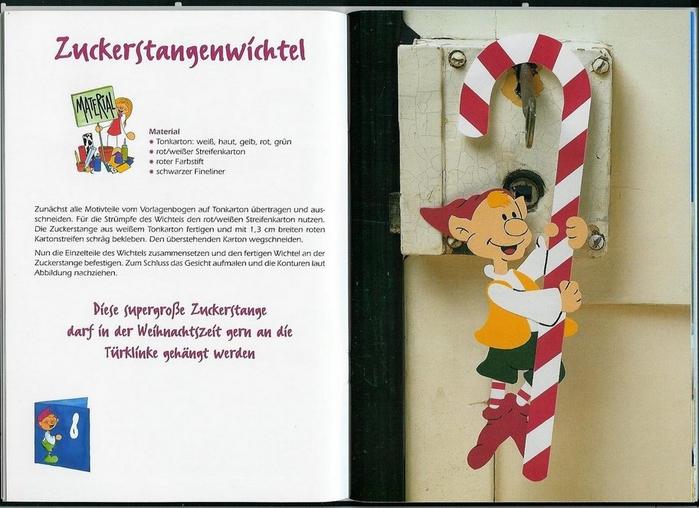 Weihnachtliche Wichtelwerkstatt 005 (700x508, 238Kb)