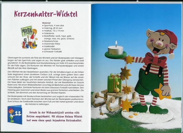 Weihnachtliche Wichtelwerkstatt 012 (700x508, 274Kb)