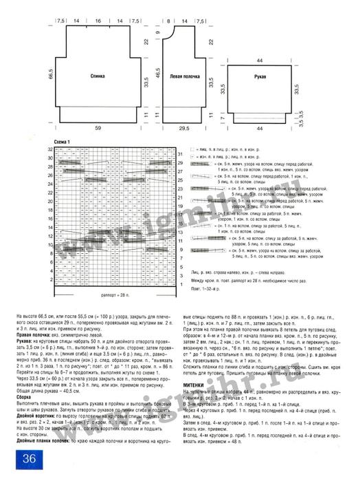 кард1в (518x700, 177Kb)