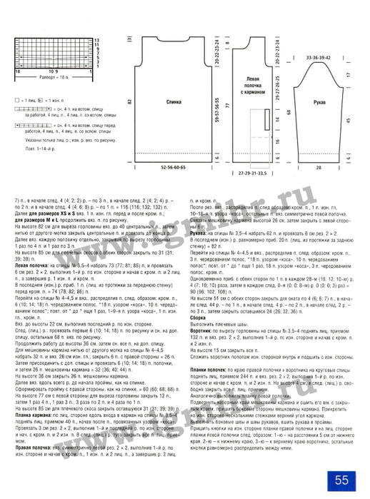 кард2в (518x700, 191Kb)