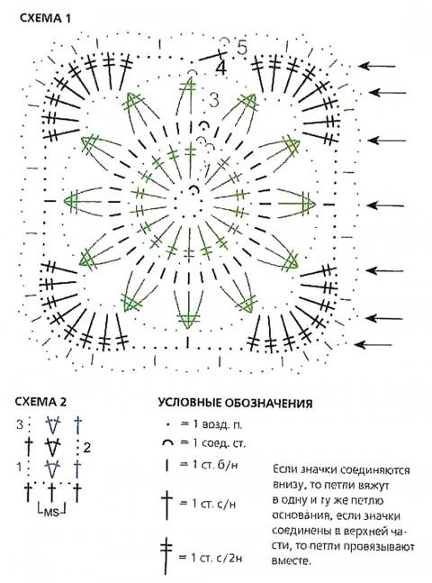 zeleni_komplekt3-480x647 (480x647, 159Kb)