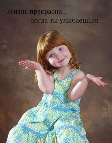 Чтобы малыш не заскучал, или чем занять маленького ребенка в будний день/4059776_0_7e51a_a50d2c1d_L (391x500, 52Kb)