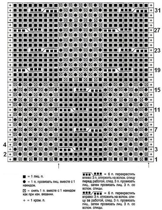 2 (543x700, 312Kb)