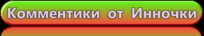 5145824_cooltext1083593163 (682x123, 47Kb)