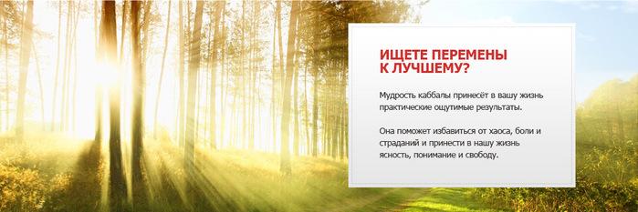 f413636126890adfb6b09923531543e9 (700x233, 77Kb)