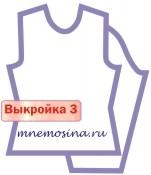 vk3 (151x175, 15Kb)