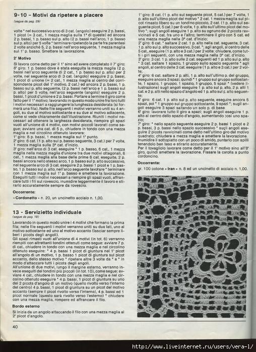 File0662 (508x700, 368Kb)