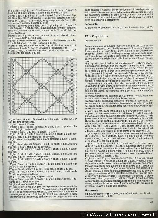 File0665 (508x700, 370Kb)