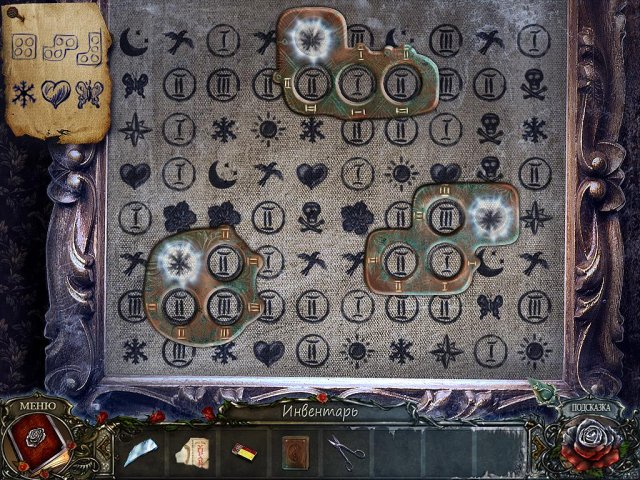 living-legends-ice-rose-screenshot3 (640x480, 390Kb)