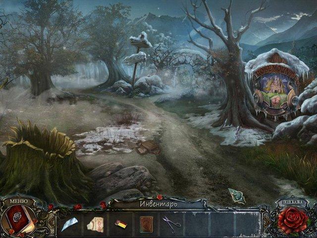 living-legends-ice-rose-screenshot5 (640x480, 272Kb)
