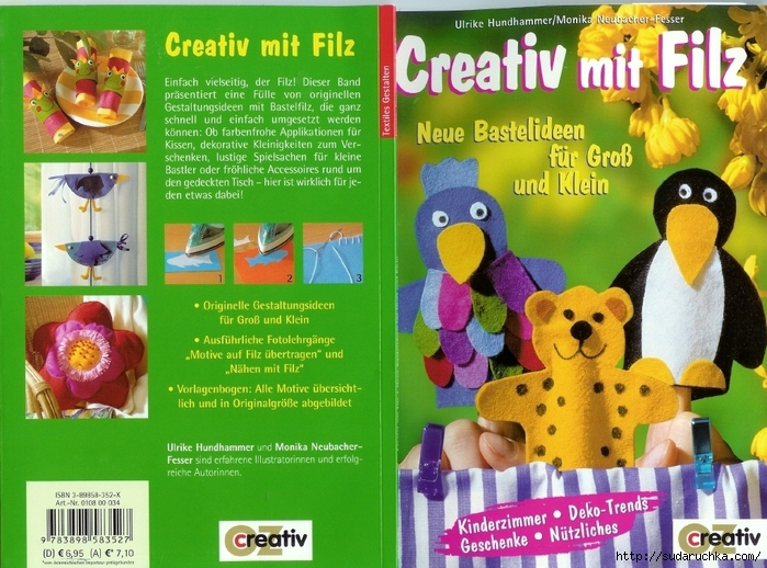 creativ (700x518, 350Kb)