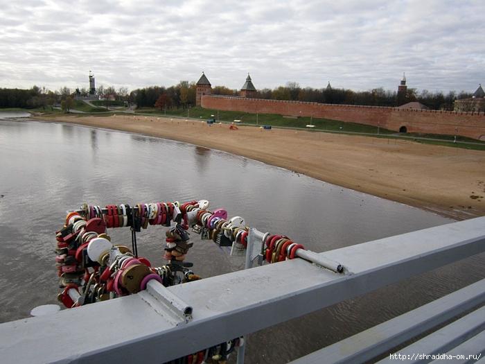 Новгород Великий, октябрь 2013 (102) (700x525, 261Kb)