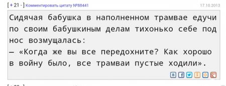 1382074857_3 (450x172, 58Kb)