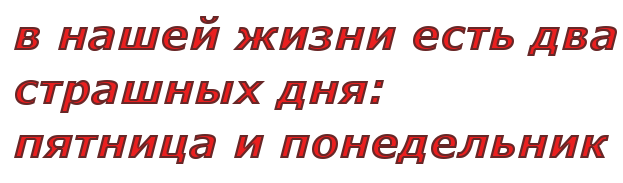 3821971_ (623x183, 24Kb)