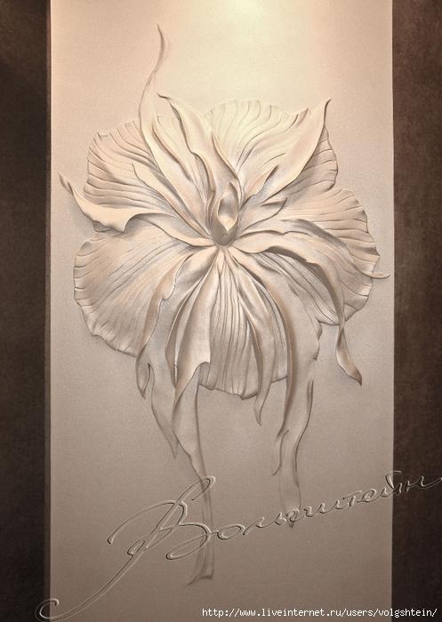 Как сделать цветы из гипса на стену своими руками
