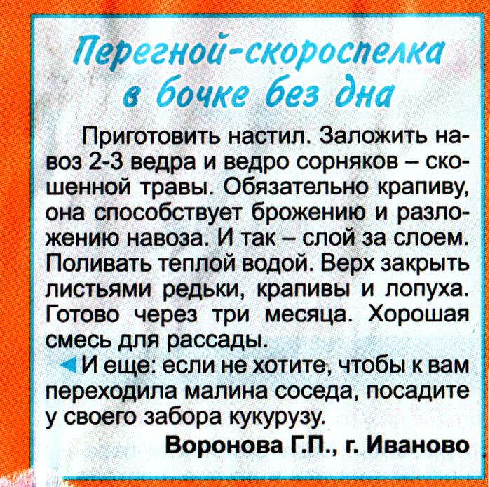 5393736_sad_i_ogorod (700x694, 1057Kb)