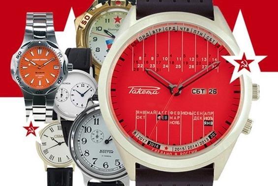 российские часы наручные мужские