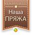 logo_prjaga (66x73, 10Kb)