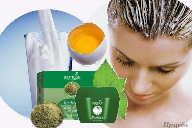 Как выпрямить волосы химическими средствами