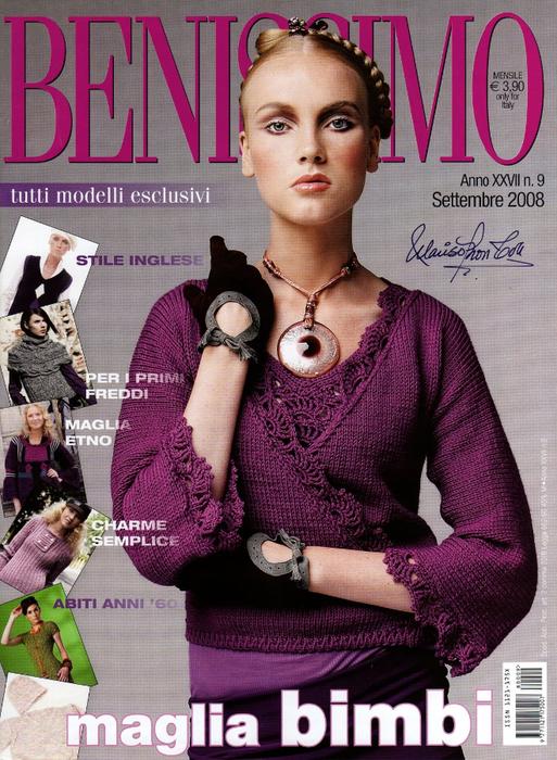BENISSIMO SETTEMBRE 2008 (513x700, 501Kb)