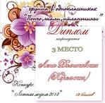 Превью ornament-11 (700x684, 284Kb)
