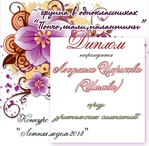 Превью ornament-11 (700x684, 288Kb)