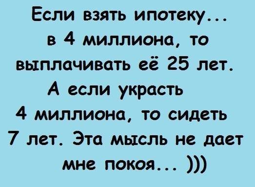 smeshnie_kartinki_138219895734 (523x383, 94Kb)