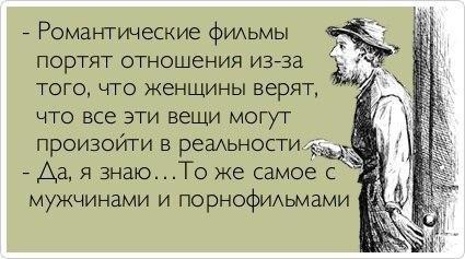 smeshnie_kartinki_138208203478 (425x237, 74Kb)