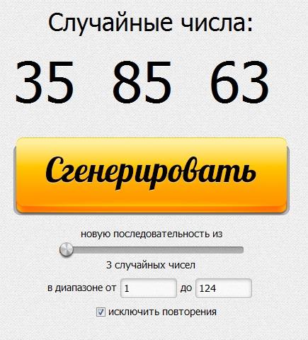 1020871_65567000 (435x480, 98Kb)