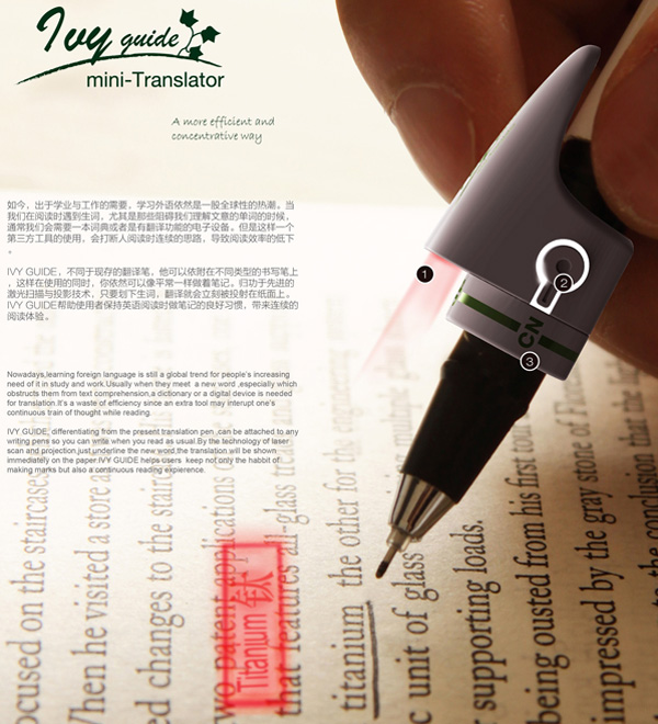 4027137_translator_pen (600x660, 134Kb)