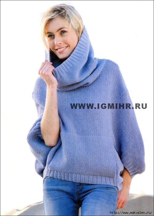 9 свитер (501x700, 213Kb)