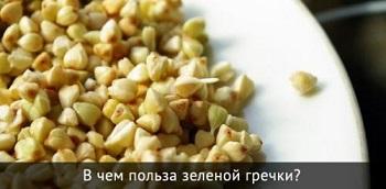 538_500_300_1 (350x172, 25Kb)
