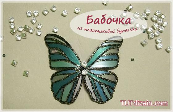 4121583_1369994327_tutdizain_com_2131 (560x363, 47Kb)