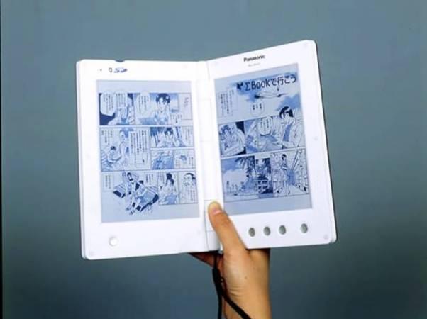 Электронная книга. (602x450, 22Kb)