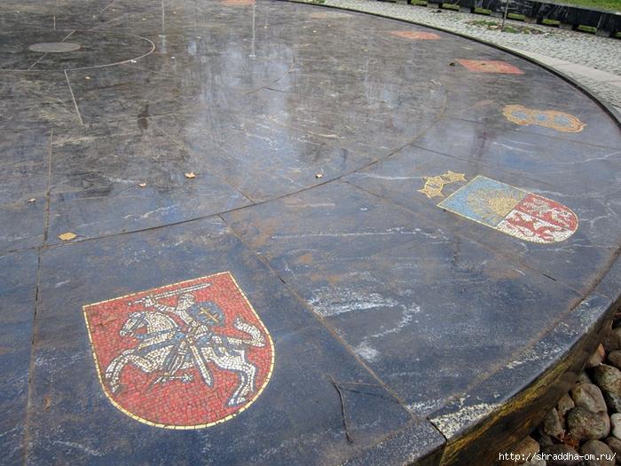 Новгород Великий, октябрь 2013 (114) (700x525, 350Kb)