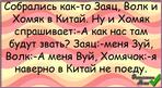 Превью еь (700x381, 341Kb)