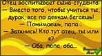 Превью е4 (700x381, 310Kb)