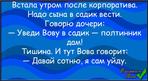 Превью еб (700x381, 291Kb)