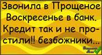 Превью ейй (700x381, 304Kb)