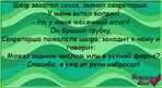 Превью еку (700x381, 303Kb)