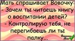 Превью ер  пи (700x381, 319Kb)