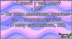 Превью ец (700x381, 281Kb)