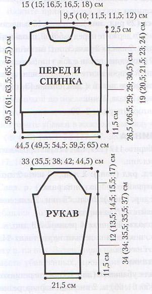 m_021-2 (301x583, 146Kb)