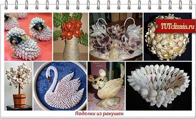 1382197808_tutdizain.ru_4444 (392x238, 61Kb)