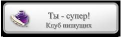 11 (241x74, 16Kb)