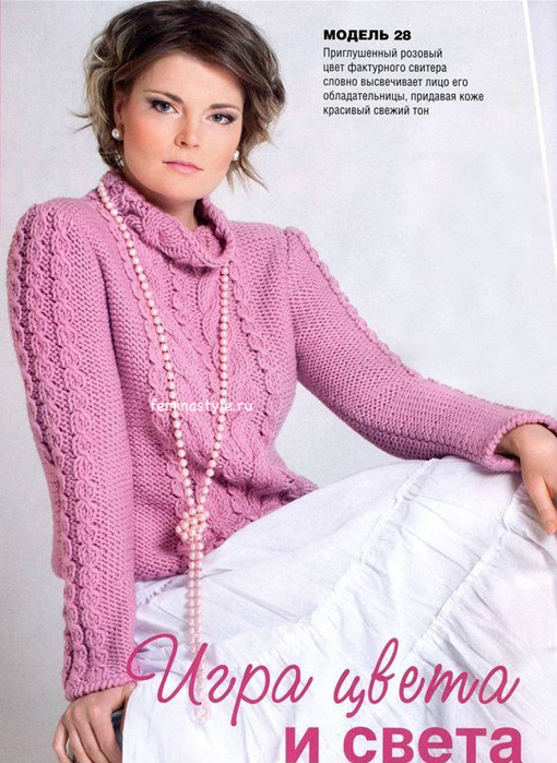 pulover%20_foto_54 (510x700, 175Kb)