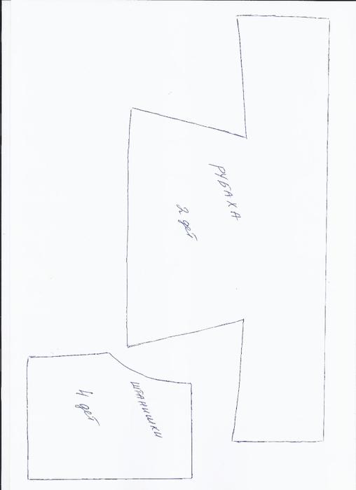 Домовенок из ткани своими руками выкройка 95