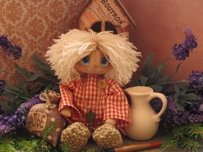 Домовенок кузька кукла