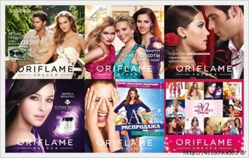 katalog-oriflame-500x317 (500x317, 128Kb)