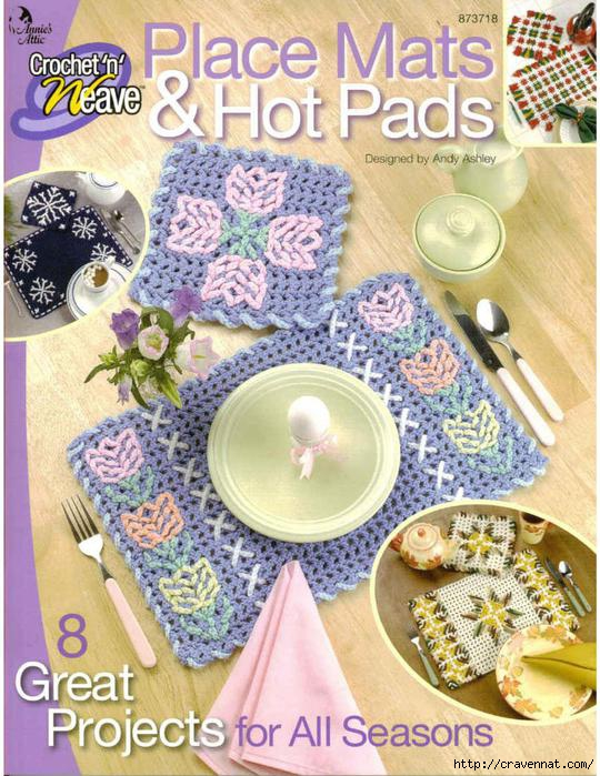 873718 Crochet 'n' Weave Place Mats and Hot Pads_1 (540x700, 253Kb)